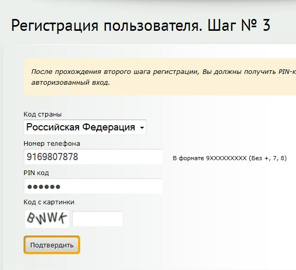Google Adsense на Webmoney